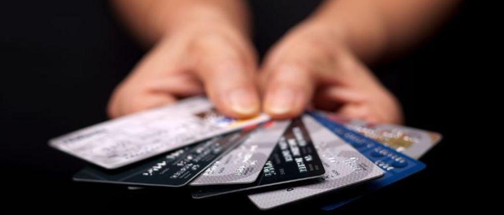 Por qué es malo tener un crédito alto